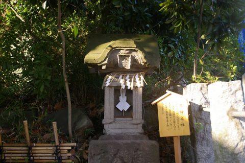 市神之社(いちがみのやしろ)