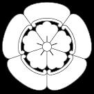 皇紀弐千六百七拾八年(平成三十年戊戌年)検見川神社 宮司 年頭の辞