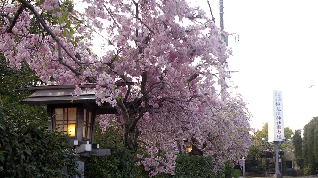検見川神社